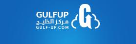Gulfup | مركز تحميل الخليج لرفع الصور والملفات
